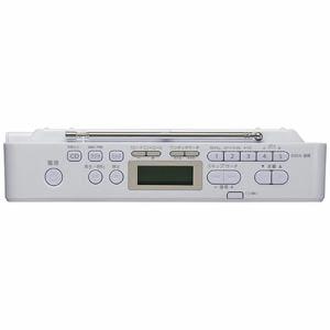 東芝 TY-C300-N ワイドFM対応CDラジオ サテンゴールド ラジオ