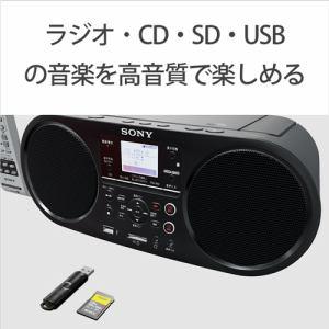 ソニー ZS-RS81BT Bluetooth・ワイドFM対応 CDラジオ