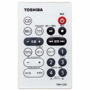 東芝 TY-C200W CDラジオ ホワイト