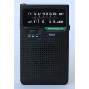 HERBRelax YP-R3WF1 ヤマダ電機オリジナル ポケットラジオ