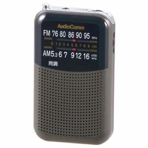 オーム電機 RAD-P125N-H AudioComm AM/FMポケットラジオ 黒