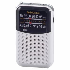 オーム電機 RAD-P125N-W AudioComm AM/FMポケットラジオ ホワイト