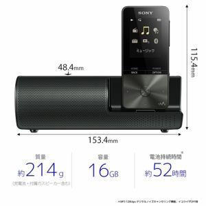 ソニー NW-S315K-B ウォークマン Sシリーズ[メモリータイプ] 16GB スピーカー付属 ブラック