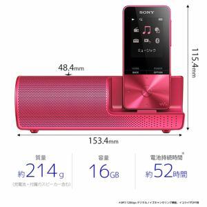 ソニー NW-S315K-P ウォークマン Sシリーズ[メモリータイプ] 16GB スピーカー付属 ビビッドピンク