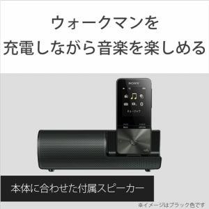 ソニー NW-S315K-W ウォークマン Sシリーズ[メモリータイプ] 16GB スピーカー付属 ホワイト WALKMAN