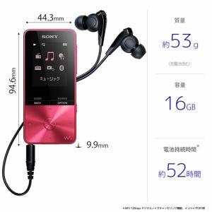 ソニー NW-S315-P ウォークマン Sシリーズ[メモリータイプ] 16GB ビビッドピンク WALKMAN