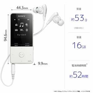 ソニー NW-S315-W ウォークマン Sシリーズ[メモリータイプ] 16GB ホワイト