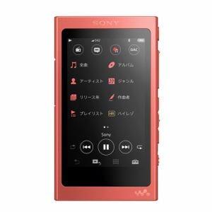 ソニー NW-A45-R 【ハイレゾ音源対応】 ウォークマン Aシリーズ[メモリータイプ] 16GB トワイライトレッド