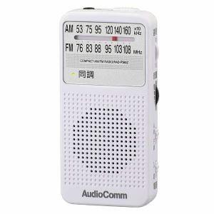 オーム電機 RAD-P360Z-W AudioComm FMステレオラジオ ホワイト