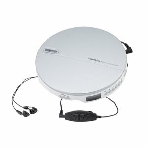 コイズミ SAD-3903/S ポータブルCDプレーヤー シルバー