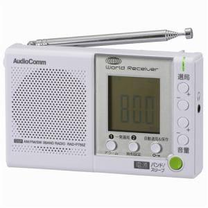 オーム電機 RAD-P750Z AM/FM/SW 3バンドDSPラジオ