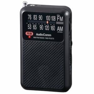 オーム電機 RAD-P2227S-K AM/FMポケットラジオ ブラック