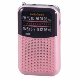 オーム電機 RAD-P125N-P AudioComm AM/FMポケットラジオ ピンク