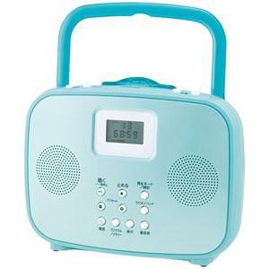 コイズミ SAD-4309-A ワイドFM対応シャワーCDラジオ(ブルー)