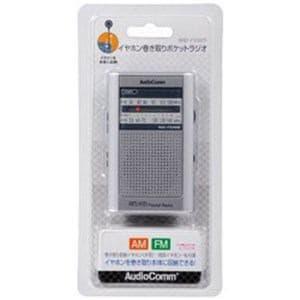 オーム電機 RADF598M FM/AM 携帯ラジオ