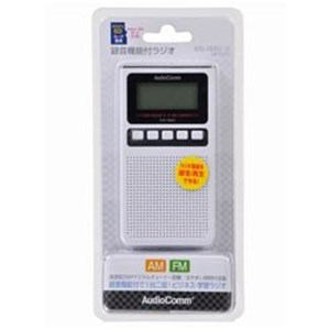 オーム電機 RADF830ZW ワイドFM対応 録音機能付ラジオ
