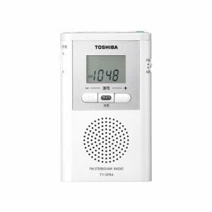 【クリックで詳細表示】東芝 TY-SPR4-W デジタルチューナーAM/FMラジオ ホワイト