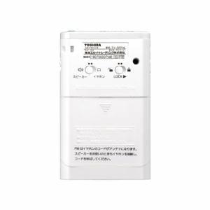 東芝 TY-SPR4-W デジタルチューナーAM/FMラジオ ホワイト