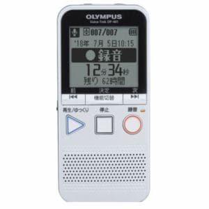 オリンパス DP-401 ワイドFMラジオ付きICレコーダー 「Voice-Trek」 ホワイト