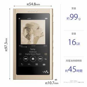 ソニー NW-A55HNNM ウォークマン ウォークマンA50シリーズ 16GB ペールゴールド