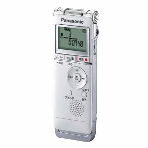 パナソニック RR-XS370-W リニアPCM対応ICレコーダー 8GB ホワイト