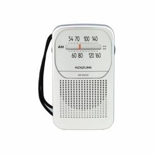 コイズミ SAD-7225/S AMラジオ   シルバー