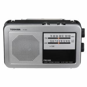 東芝 TYHR3S FM/AM ホームラジオ  [AM/FM] ヤマダ電機オリジナル45周年モデル