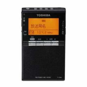 東芝 TY-SPR8(KM) ワイドFM対応 FM/AM 携帯ラジオ ブラック