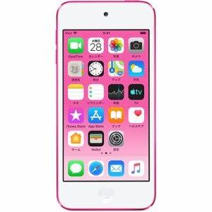 アップル(Apple) MVHY2J/A iPod touch (第7世代 2019年モデル) 128GB ピンク