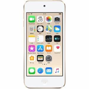 アップル(Apple) MVJ22J/A iPod touch (第7世代 2019年モデル) 128GB ゴールド