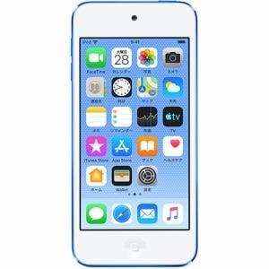 アップル(Apple) MVJ32J/A iPod touch (第7世代 2019年モデル) 128GB ブルー