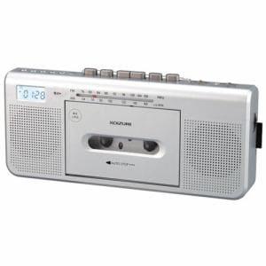 コイズミ SDD-1250/S ステレオラジカセ