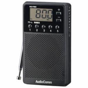 オーム電機 RAD-P389Z AudioComm ハンディサイズDSPラジオ