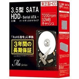 Marshal 「MARSHAL」 3.5インチ SATA-HDD Maシリーズ 1TB DT01ACA100BOX