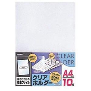ナカバヤシ ファイル・ホルダー 「クリアホルダー」(A4判/10枚) CH1031C