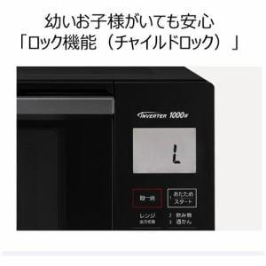 パナソニック 電子レンジ オーブンレンジ NE-MS267-K エレック 1段調理タイプ 26L ブラック
