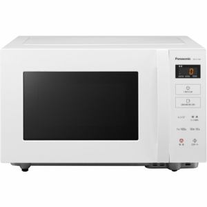 電子レンジ パナソニック 単機能 NE-FL100-W 単機能レンジ 22L ホワイト