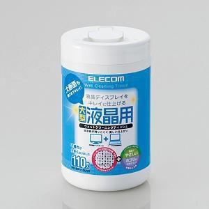 エレコム 液晶用ウェットクリーニングティッシュWC-DP110LN3 WCDP110LN3