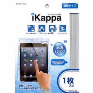 テレホンリース 7インチタブレット用 iKappa 簡易タイプ 1枚入り RBCA042