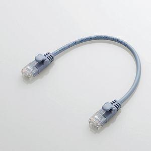エレコム CAT6準拠 Gigabit やわらかLANケーブル 0.15m LD-GPY/BU015