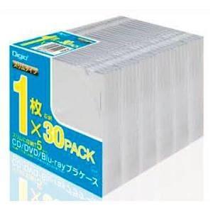 ナカバヤシ CD/DVDケース CD08430