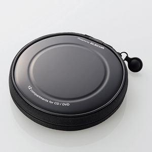 エレコム CD/DVDファスナーケース CCD-H12BK