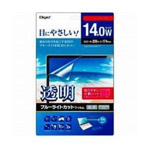 ナカバヤシ 液晶保護フィルム ブルーライトカット[14.0型ワイド用] 分割シートタイプ SF-FLKBC140W