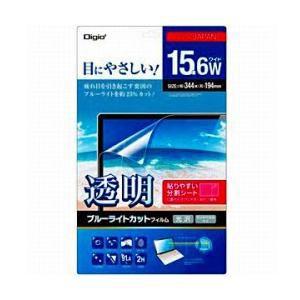 ナカバヤシ 液晶保護フィルム ブルーライトカット[15.6型ワイド用] 分割シートタイプ SF-FLKBC156W