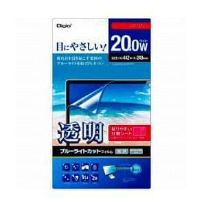 ナカバヤシ 液晶保護フィルム ブルーライトカット[20.0型ワイド用] 分割シートタイプ SF-FLKBC200W