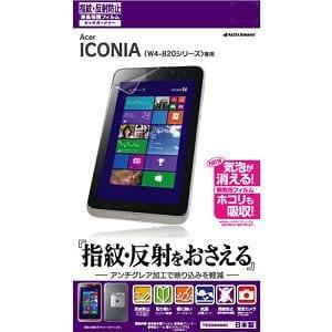 テレホンリース Acer ICONIA専用 W4-820シリーズ 反射防止(アンチグレア)フィルム T533W4820