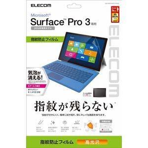 エレコム Microsoft Surface Pro3用 指紋防止エアーレスフィルム (光沢タイプ) TB-MSP3WFLFANG