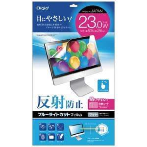 ナカバヤシ SF-FLGBK230W 23.0インチワイド用ブルーライトカットフィルム(反射防止)