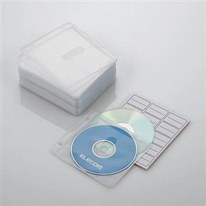エレコム ファイリング用2穴付きDVD・CD不織布ケース(両面収納) ホワイト CCD-NBW100WH