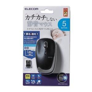 エレコム ワイヤレスマウス (5ボタン・BlueLED・静音) ブラック M-BL21DBSBK
